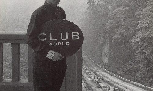 Hiram TO, Club World.