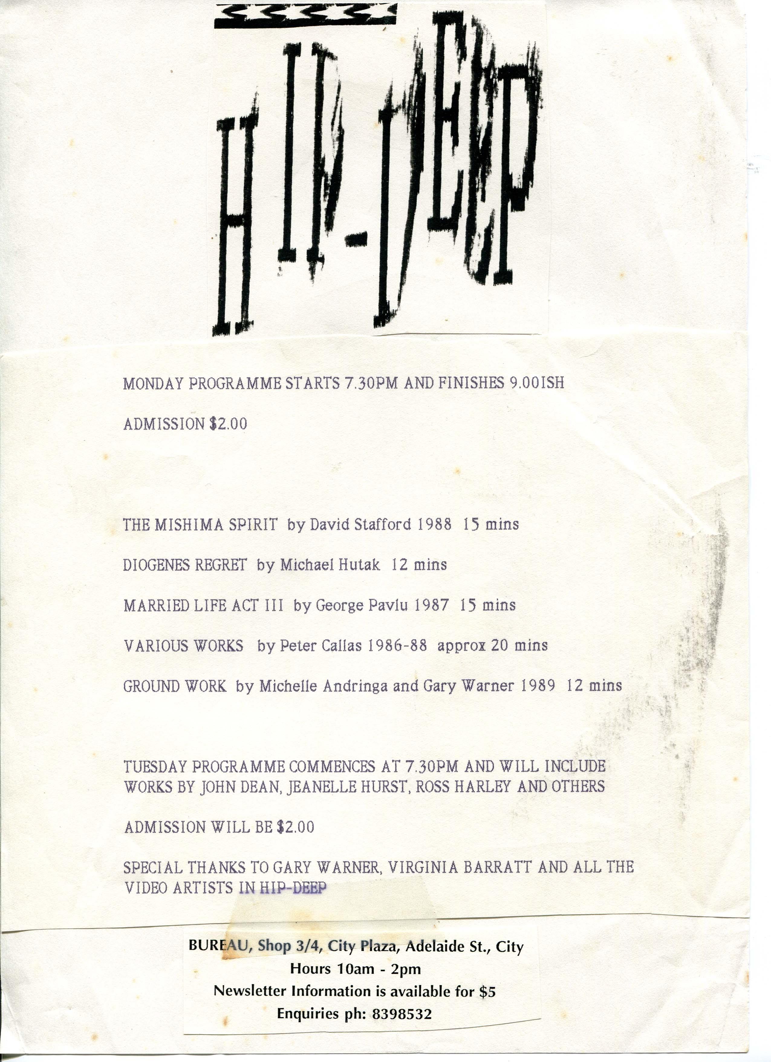 Bureau - Hip Deep Programme - Gary Warner & Paul Andrew